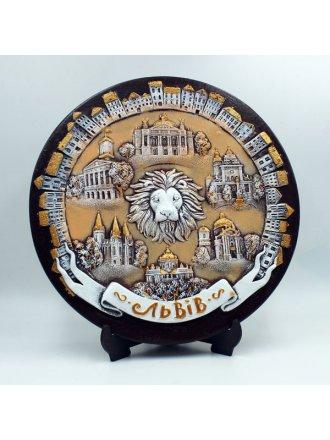 Тарілка керамічна #1011702