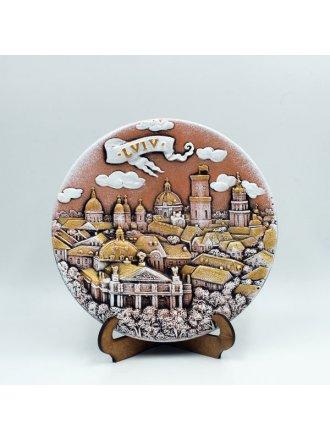 "Тарілка керамічна ""Lviv"" #1011705"