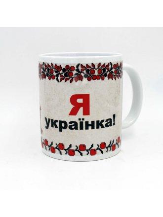 """Сувенірне горнятко """"Львів"""" 008"""