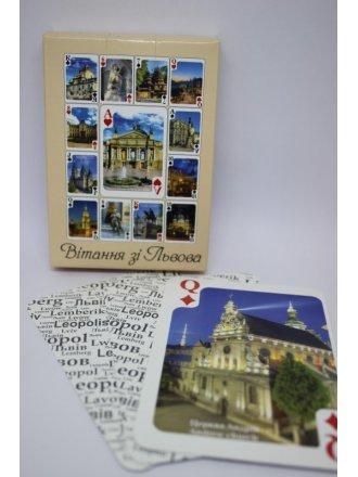 Сувенірні карти «Вітання зі Львова» #1011301