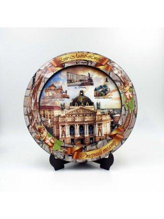 """Дерев'яна тарілка """"Оперний театр"""" #1011601"""